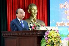 越南政府总理阮春福向岘港市各单位拜年