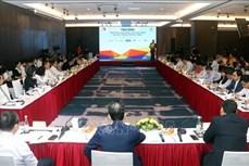 岘港市寻求措施振兴旅游业