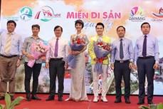 """越南中部4个省市联合举办""""奇妙遗产之地""""旅游刺激活动"""