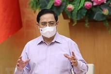 范明政总理:坚决抗击疫情 保护好人民群众的身体健康和生命安全