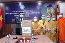 越南佛教协会胡志明市分会向印度人民捐赠33台呼吸机