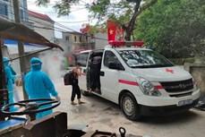 新冠肺炎疫情:越南发现英国变种病毒与印度变种病毒的混合体
