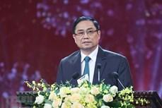 越南政府总理范明政:新冠疫苗基金会是团结基金