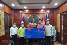 老挝各省捐款助力越南抗击新冠肺炎疫情