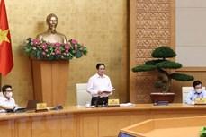 范明政与南部地区8个省市召开会议 重点讨论疫情防控工作