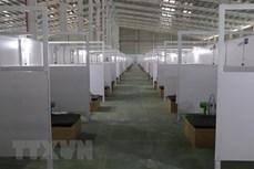新冠肺炎疫情:平阳省在油汀县新建立床位规模500张的野战医院