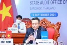 亚洲审计组织理事会召开第56次会议