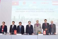 欧洲媒体高度评价越南国会主席的访问之旅