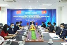 越南边境四省与中国广西加强教育工作交流