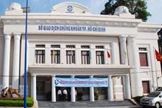 越南HOSE总市值占GDP总量近80%