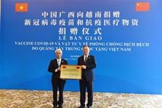 中国广西壮族自治区向越南捐赠80万剂新冠疫苗