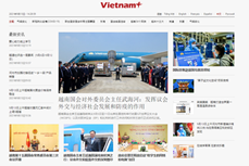 将越通社发展成为国家领先的多媒体新闻通讯社