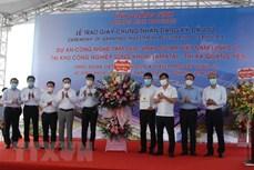 广宁省决定为3.65亿美元的项目颁发投资注册决定