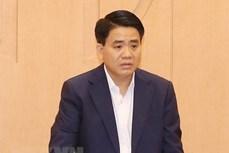 原河内市人民委员会主席阮德钟因涉嫌污水处理制品案被起诉