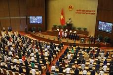 越南国家主席阮春福:续写新奇迹迈向建设繁荣富强国家新征程