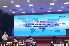 金瓯省寻找措施来有效实施EVFTA和 EVIPA