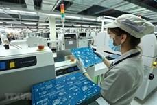 新冠肺炎疫情:胡志明市工业生产保持增长势头