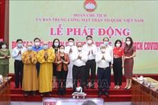 Chủ tịch nước Nguyễn Xuân Phúc: Đất nước rất cần sự chung tay góp sức của người dân