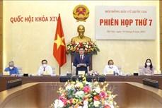Hội đồng Bầu cử quốc gia thông qua Nghị quyết công bố kết quả và danh sách những người trúng cử đại biểu Quốc hội khóa XV