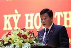 Kiện toàn các chức danh của HĐND và UBND tỉnh Đắk Nông
