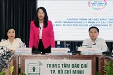 Thành phố Hồ Chí Minh tiếp tục mở rộng liên kết du lịch vùng