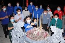 7·27越南伤残军人与烈士日:广治和山罗两省举行感恩活动