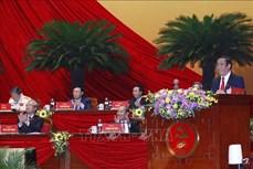 Danh sách trúng cử Ban Chấp hành Trung ương Đảng khóa XIII