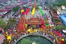 2021年南定省仙香府庙会将取消娱乐活动