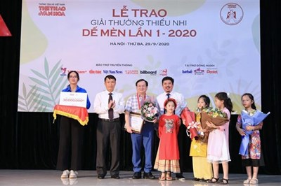 """2020年首届""""蟋蟀""""儿童奖颁奖仪式在国家通讯中心举行"""