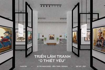 虚拟现实展览吸引热爱越南文化的年轻人