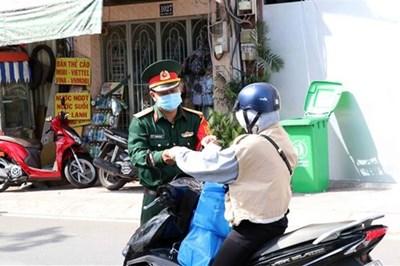 胡志明市拟加强人员出行管控工作
