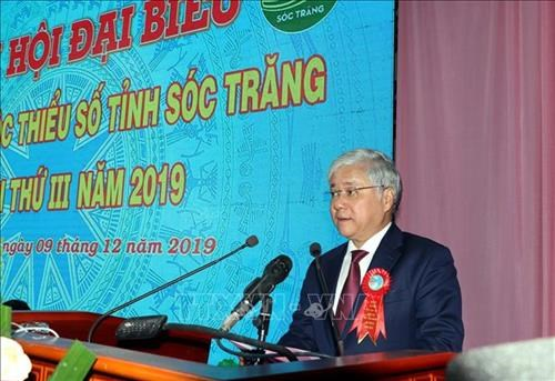 Dai hoi dai bieu cac dan toc thieu so tinh Soc Trang lan thu III- nam 2019 hinh anh 2