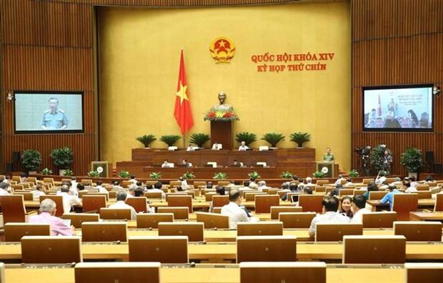 越南第十四届国会第九次会议公报(第五号) hinh anh 2