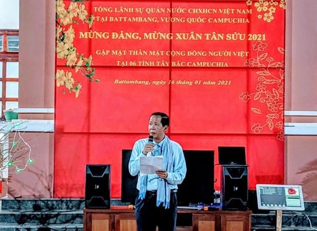 越裔柬埔寨人欢度新春佳节 hinh anh 1