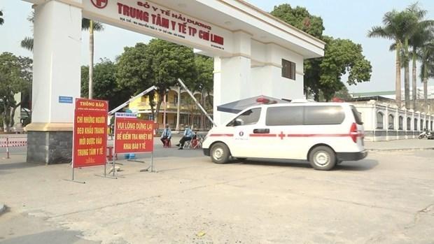 1月31日早晨:越南新增14例本地新冠肺炎确诊病例 hinh anh 1
