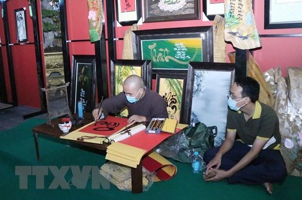 越南佛教协会胡志明市分会弘扬传统文化之美 hinh anh 2
