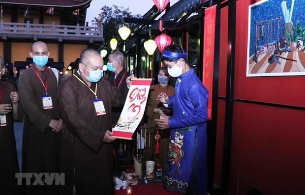 越南佛教协会胡志明市分会弘扬传统文化之美 hinh anh 1