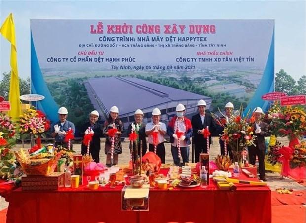 投资总额为1500万美元的纺织厂在西宁省正式开工建设 hinh anh 1