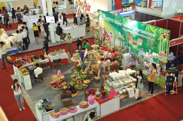 2021年第30届越南国际贸易博览会即将开展 hinh anh 1