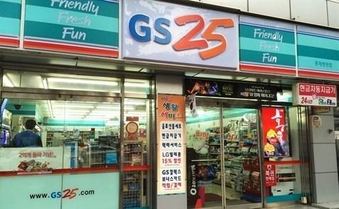 韩国连锁便利店GS25在越南开设了第100家门店 hinh anh 1