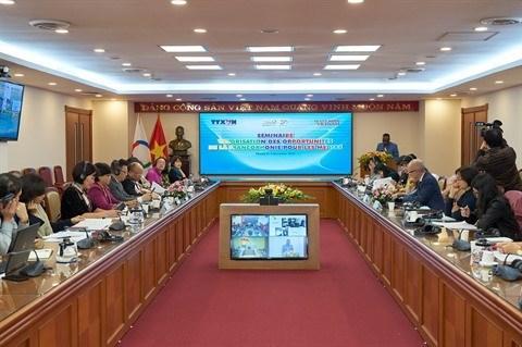 3.20国际法语日:在越南营造充满活力的法语经济空间 hinh anh 3
