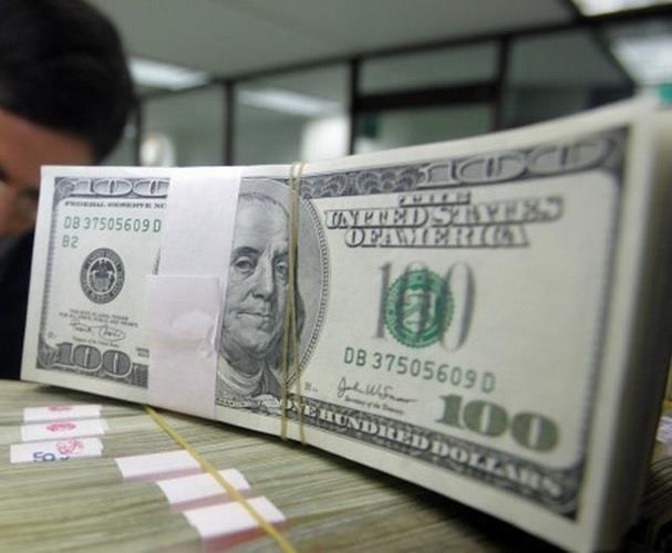 今日越盾对美元汇率中间价上调5越盾 hinh anh 1