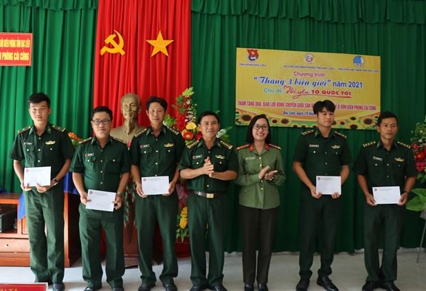 """薄辽省""""三月边疆""""活动:提升青年团员对维护边疆安全稳定的认识 hinh anh 1"""