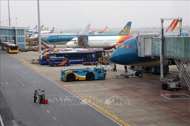 越南航空开展二次雷达的安装 hinh anh 1