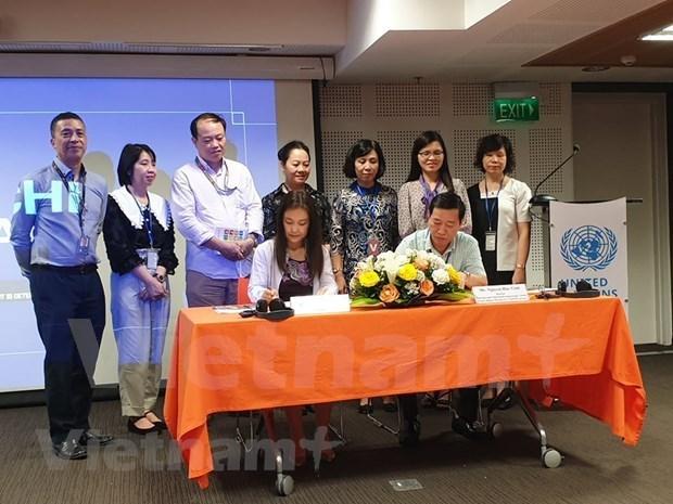 联合国人口基金向越南提供医疗设备 hinh anh 2