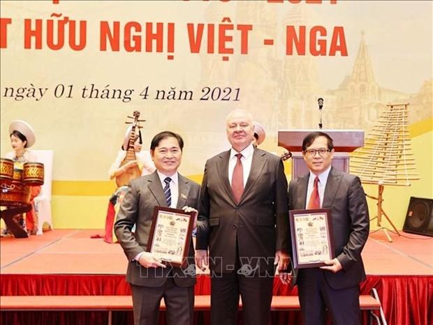 越南—俄罗斯友好议员小组进行2016-2021年任期工作总结 hinh anh 2