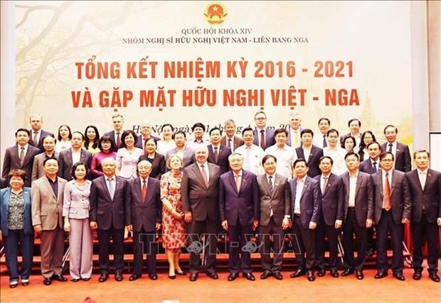 越南—俄罗斯友好议员小组进行2016-2021年任期工作总结 hinh anh 1