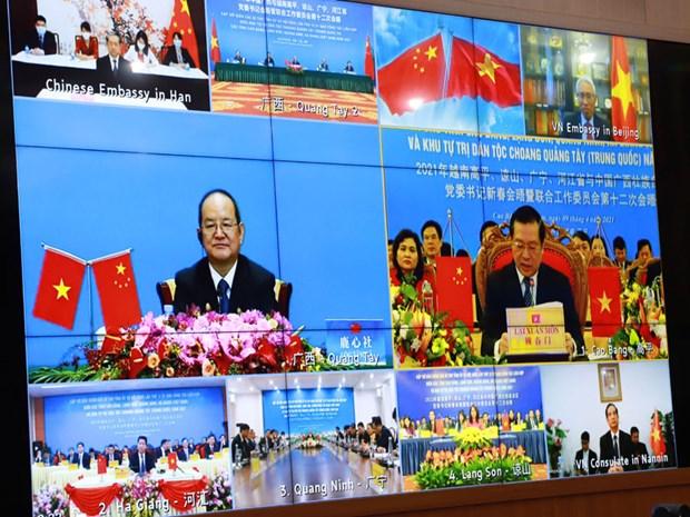 2021年越南边境四省与中国广西党委书记新春会晤以视频方式举行 hinh anh 1