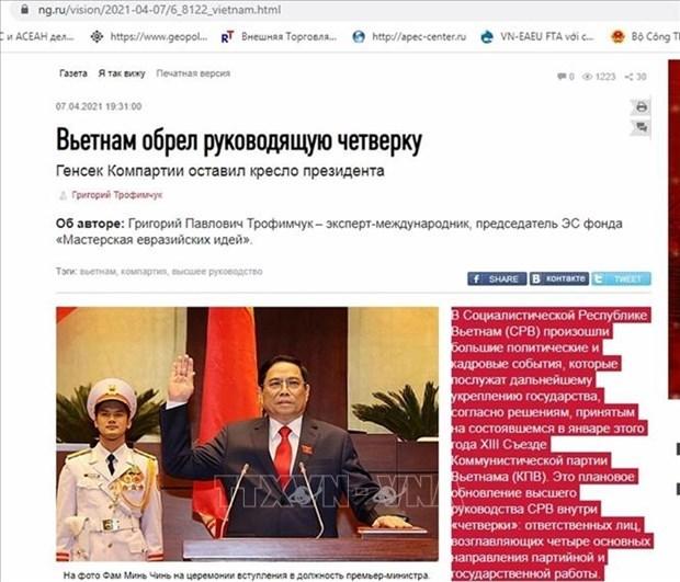 俄罗斯专家:越南高层领导人展现执政新姿态 致力完成越共十三大目标 hinh anh 1