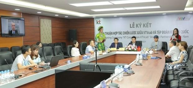 韩国KT集团合作开发越南在线音乐服务平台 hinh anh 1